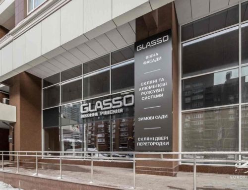 Офис GLASSO